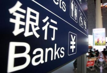 商业银行柜员岗位胜任能力测验(体验版)